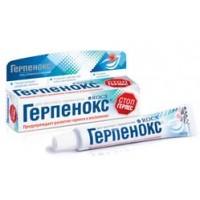 Гель Рокс Стоматологический Герпенокс, 9 гр