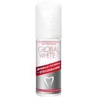 Пенка отбеливающая  Global White 50 мл