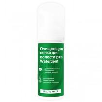 Пенка очищающая Water Dent экстра мята 50 мл