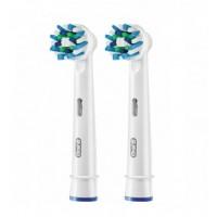 Насадки для электрической зубной щетки Oral-B CrossAction EB50-2 2 шт