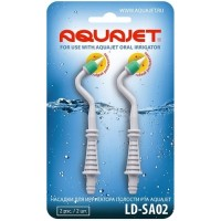 Насадки пародонтологические для ирригатора Aquajet LD-A8, 2 шт/уп